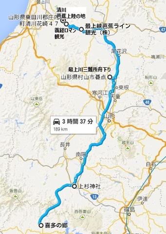 02_09map.jpg