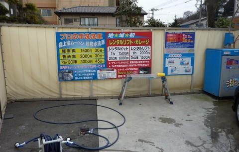 20100111_5.jpg