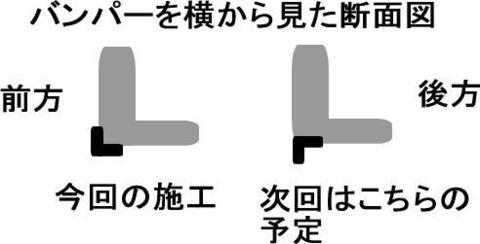 20120602_31.jpg
