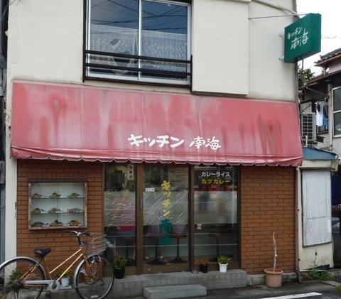 20120916_78.jpg