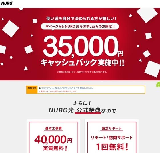 NURO201907_01.jpg