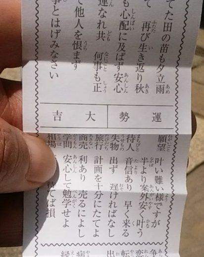 akasaka09.jpg