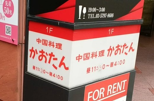 akasaka10.jpg