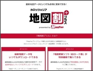 chizuwari1.jpg