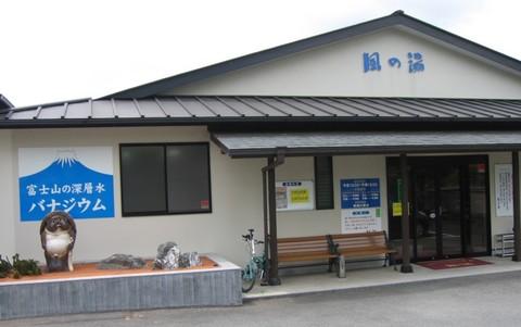fujinomiya0905_02.jpg