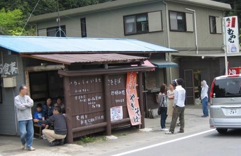 fujinomiya0905_03.jpg