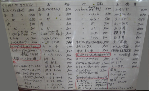 fujinomiya0905_04.jpg