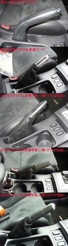 grip01.jpg