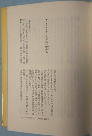 hon2020_14.jpg
