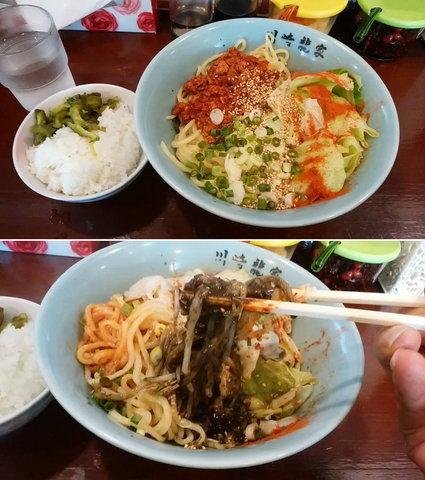 kawasakiya.jpg