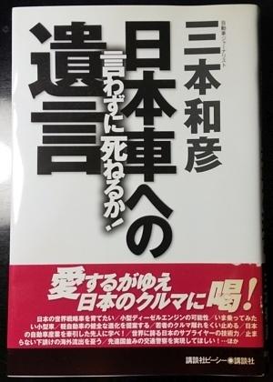 kosyo3_1.jpg