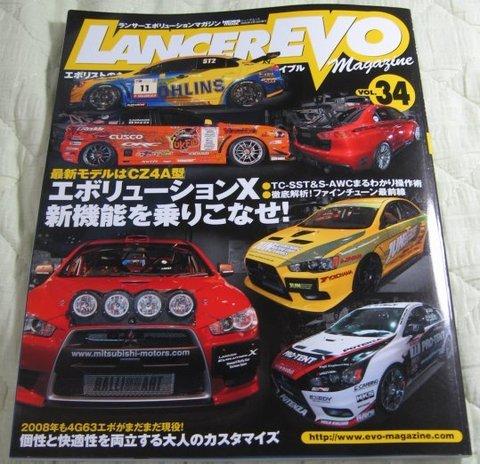 lanevomagazine34.jpg