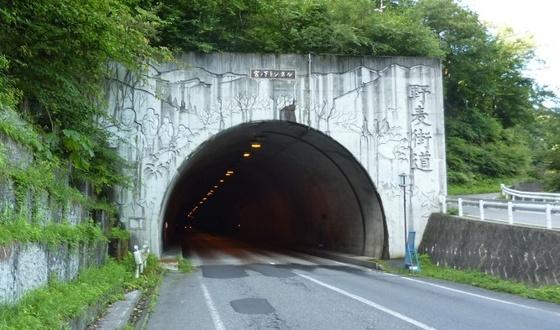 nagano2019_05.jpg