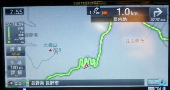 nagano2019_24.jpg
