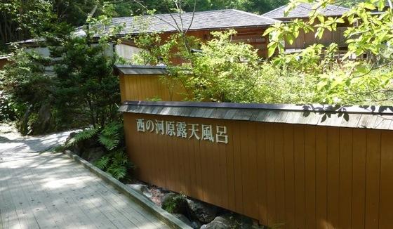 nagano2019_32.jpg