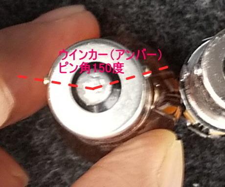 pololed_08.jpg