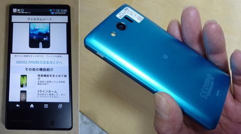 smart901.jpg