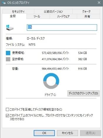 ssd2020_02.jpg