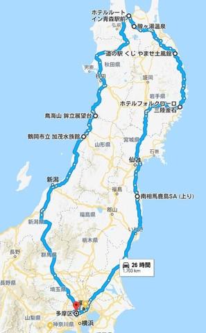 touhoku2018_134.jpg