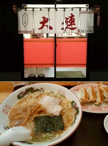 touhoku2018_20.jpg