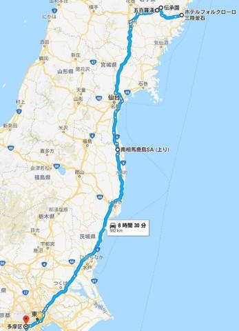 touhoku2018_33.jpg