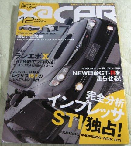 xacar12.jpg