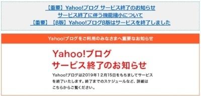 yahooblog1.jpg